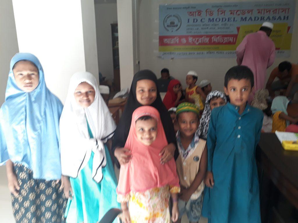 IDC Orphanage