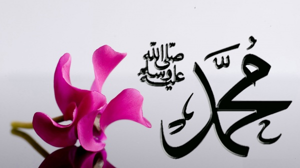 Muhammad before Muslim name