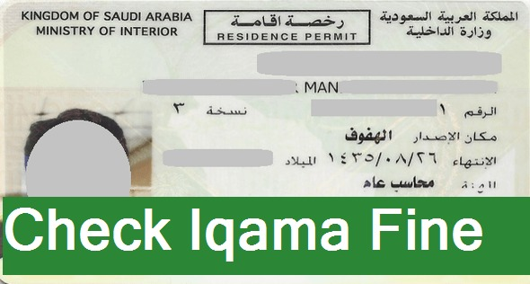 without iqama in KSA
